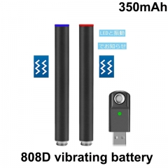 50 Puffs Reminds 350mAh 808D Vibrating Battery with USB Charger